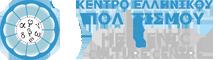 Hellenic Culture Centre Logo